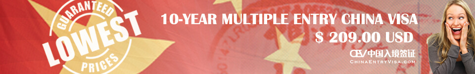 chinese visa application centre