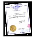 公司公证认证