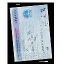 香港入境许可